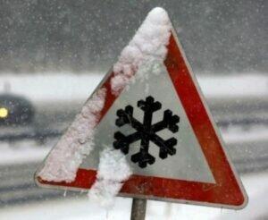 В Краснодарском крае действуют экстренные предупреждения